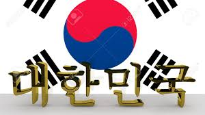Cuban Flag Meaning Korean Hangul Characters Made Of Golden Metal Meaning South Korea