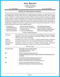 Sample Assistant Principal Resume by Sample Resume Of Assistant Professor Free Resume Example And