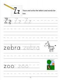 worksheets for 2 year olds free letter a worksheet download