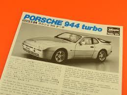 porsche 944 model kit hasegawa model car kit 1 24 scale porsche 944 turbo plastic