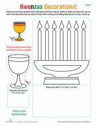 kwanza decorations kwanzaa decorations worksheet education
