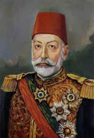 The Ottoman Empire Sultans Mehmed V Sultan Of The Ottoman Empire Painted Classical