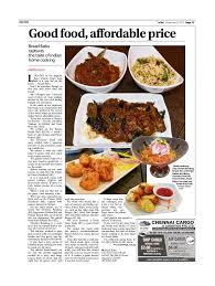 am agement cuisine studio tabla