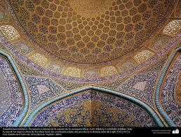 islamische architektur islamische architektur äußere aussicht der keramik sheikh
