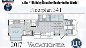 2017 holiday rambler vacationer for sale near alvarado texas 2017 holiday rambler vacationer