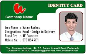 free id card templates april 2012