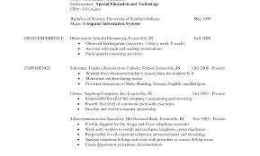 sle resume for bank jobs pdf reader college application resume exle template for student sle