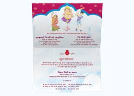wedding cards design bhanu and mihir wedding card design maitri designs