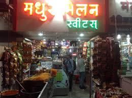 madhur courier madhur milan sweets pashan pune sweet shops justdial