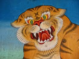 Tiger Blinds Tiger Painting On Tibetan House Tiger Research Pinterest