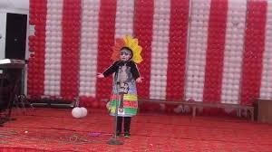 save child beti bachao beti padhao youtube