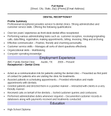Sample Dental Office Manager Resume Dental Office Manager Resume Template