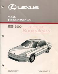 johnson lexus service raleigh lexus manuals at books4cars com
