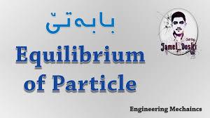 engineering mechanics equilibrium of particle kurdish learning