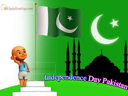 Pakistan Flag Picture 50 Adorable Pakistan Independence Day 2017 Greeting Pictures And