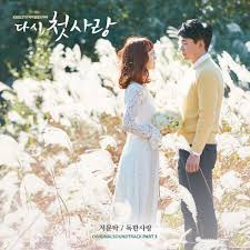 wedding dress lyrics hangul seo moon tak 독한 사랑 lyrics hangul romanization klyrics