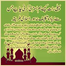 wedding quotes urdu islamic information about of marriage