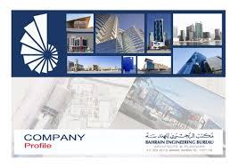 bureau company bahrain engineering bureau company profile