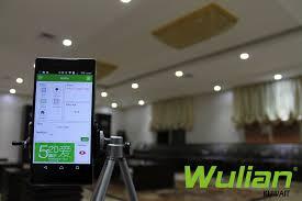 wulian smart home distributor detail