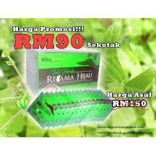 Teh Rerama 15 pcs rawat kanser dgn teh rerama tea butterfly tea uncang kotak