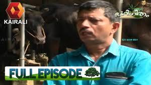 bureau d ude g technique bhoomigeetham ഭ മ ഗ ത 10th december 2016 episode
