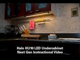 halo led under cabinet lighting how to install halo under cabinet led lights hu10 youtube
