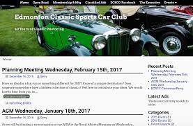car ads 2016 ecssc jpg e43792c3 jpg