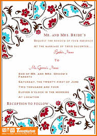 wedding invitations templates word wedding invitation template png