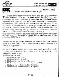 The Book Is On The Table Spoken English In Bangladesh All Spoken English Books Bangle And