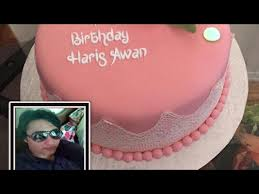 How To Make Birthday Cake With Name And Photo Youtube
