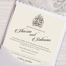 Muslim Wedding Card Elegant Laser Cut Design Crystal Diamante Muslim Wedding Card