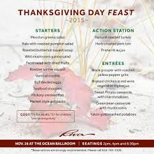 thanksgiving dinner reservations thanksgiving day on fort lauderdale beach my fort lauderdale beach