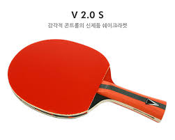 best table tennis paddle for intermediate player affordable table tennis superstore table tennis online shop bats