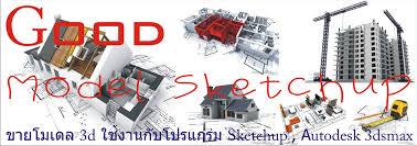 sketchup model download free home facebook
