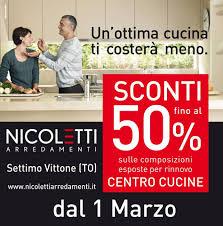 Pagliardini Mobili by Cucine Design Offerte Cucina Scavolini In Offerta Baltimora