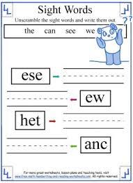 kindergarten sight words activities
