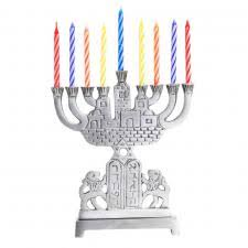 travel menorah menorah small menorahs for traveling