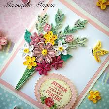 25 unique quilling cards ideas on paper quilling