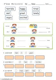 worksheets by clc1234