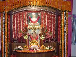 Krishnashtami Decoration Chatrapati Shivaji Maharaj Krishna Janmashtami Also Known As Or