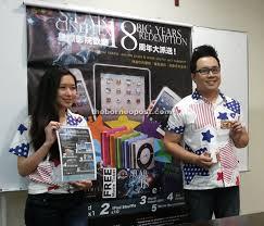 cineplex uniform star cineplex rewards movie goers with 18 big years prizes