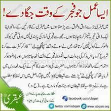 wedding quotes in urdu 48 best islam images on islamic quotes islam and urdu