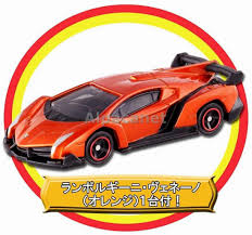 toy lamborghini new japan tomica world tomy toys mechanical action car factory