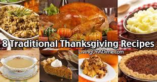 thanksgiving dinner for 8 natashainanutshell