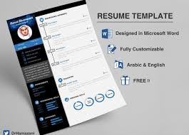 free modern resume templates downloads downloadable free creative resume templates microsoft word