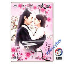 romance dvd ebay