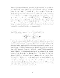 Sample dissertation