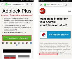 adblock plus android apk adblock plus android basel zayed