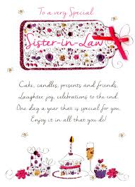 greeting cards for sister birthday funny family christmas quotes