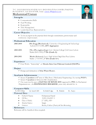 sample resume in mechanical engineering